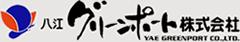 八江グリーンポート株式会社